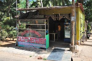 Ресторан Калькутта