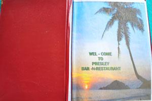 Меню бара и ресторана Пресли: титульный лист