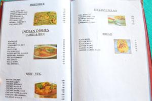 Меню бара и ресторана Пресли: жареный рис и пулао
