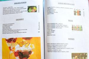 Меню бара и ресторана Пресли: десерты и холодные напитки