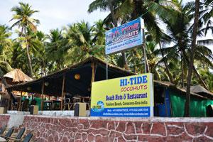 Пляжные хижины и ресторан Кокосовые хижины Хай-Тайд