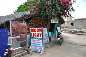 Ресторан Лунный свет