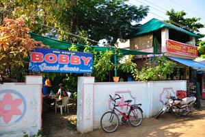 Гостевой дом Бобби
