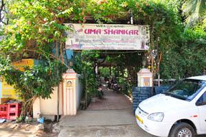 Гостевой дом и ресторан Шри Ума Шанкар