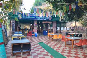 Ресторан Гутхами