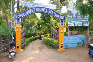 Гостевой дом и ресторан Маугли, въездные ворота