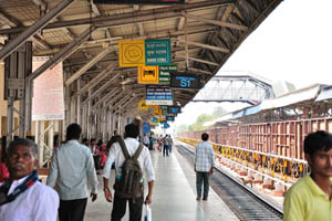 Железнодорожный вокзал в Хоспете, место вагона номер S1