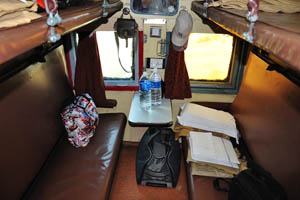 Южная Центральная железная дорога, двухполочный вагон с кондиционером