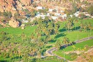 Одна из деревень вокруг горы
