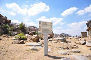 Храм Янтродарак Анжанея, информационное табло