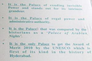 Этот дворец получил премию ЮНЕСКО