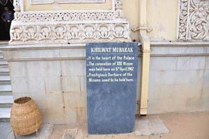 Килват Мубарак, надпись с именем здания