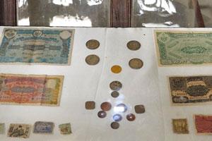 Древние монеты и бумажные деньги