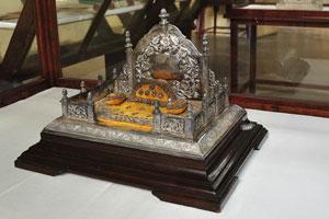 Миниатюра Королевского сиденья