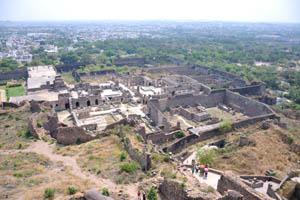 Нижняя часть форта