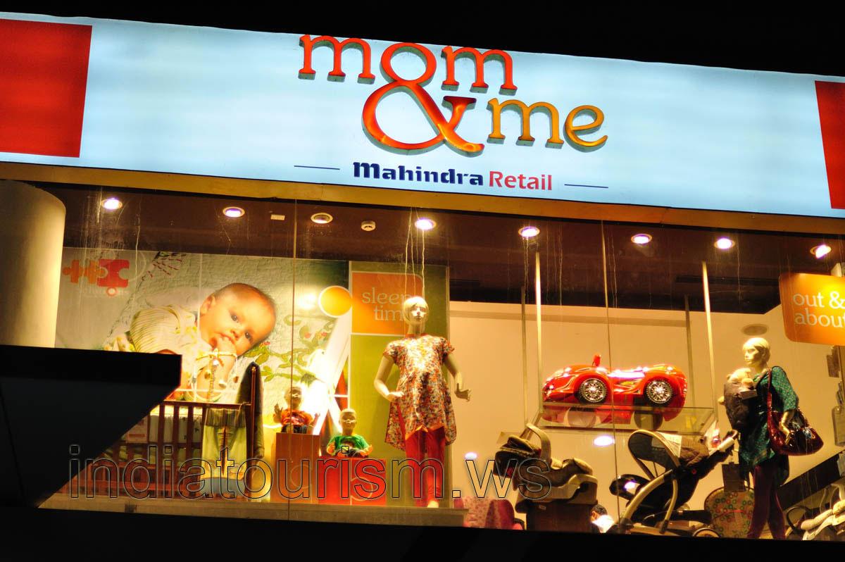 Mom Amp Me Mahindra Retail Hitec City Hyderabad