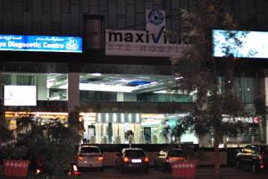 Офтальмологический центр Максивижн