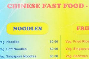 Китайский фаст-фуд: лапша и жареный рис