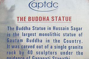 Статуя Будды, информационное табло