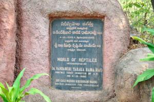 Мир рептилий открыт доктором Нандамури Тарака Рама Рао