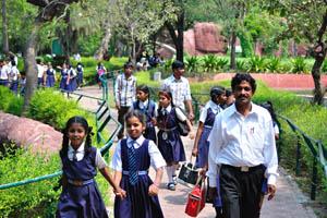Группа индийских школьников