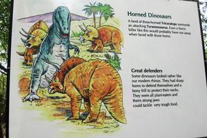 Рогатые динозавры и великие защитники