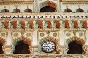 Башенные часы Чарминара