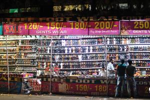 Магазин обуви Три Фут Вэар