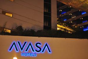 Отели Аваса, логотип