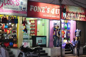 Магазин Телефоны для тебя, Чираг Али Лэйн, Абидс