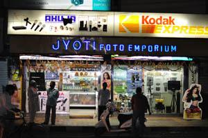 Магазин JYOTI фото эмпориум, Нампалли
