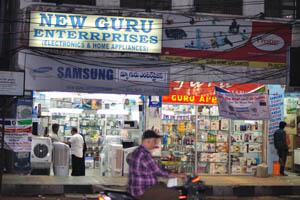 Предприятие Новый Гуру (электроника и бытовая техника), Нампалли