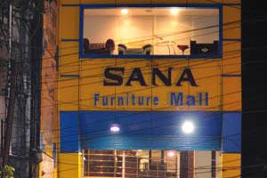 Сана Мебельный Молл в Абидс