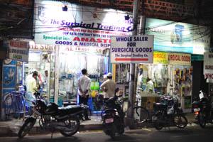 Компания по продаже хирургических товаров, Нампалли