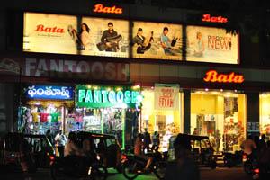Обувной магазин Бата в Абидс