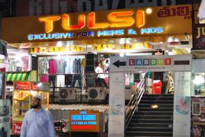 Большой Базар: Магазин Тулси, эксклюзивное для мужчин и детей