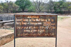 Предупреждение: не плавать в колодце, так как он очень глубокий и опасный