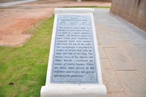 Гробница Султана Кули Кутб Шаха (I Король), надпись
