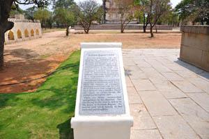 Гробница Кулсум Бегумы, надпись