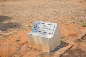 Гробница 1-го короля Султана Кули Кутб Шаха, надпись