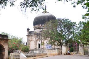 Гробница Фатимы Султаны