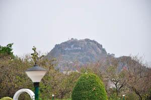 Каменистый холм