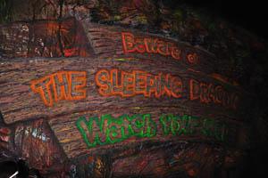 Борасура: остерегайтесь спящего дракона