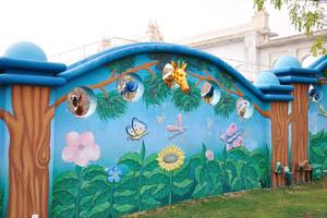 Элемент стены в пределах Фундустана
