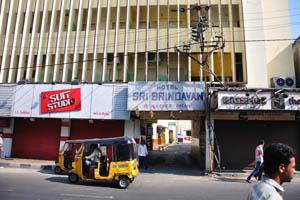 Отель Sri Brindavan