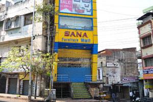 Мебельный магазин Sana