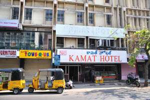Отель Kamat