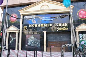 Ювелирный магазин Mohammed Khan