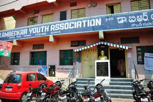 Молодёжная ассоциация Dr. Ambedkar