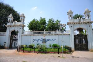 Дворец Paigah, въездные ворота